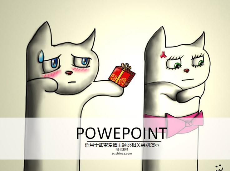 猫咪情侣卡通ppt模板