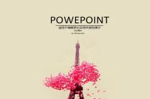 创意粉色埃菲尔铁塔主题PPT模板