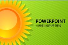 阳光植物精美主题PPT模板
