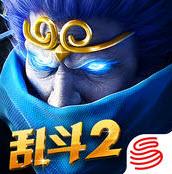 乱斗西游2官方版v1.0.116 最新版