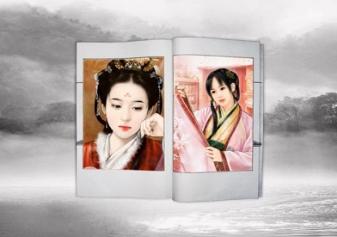 古典中国风会声会影x7相册模板 古书翻阅版