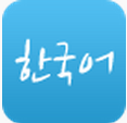 韩语学习神器app