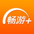 畅游 iosV2.2.5 官方iphone版