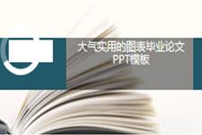 大气实用的图表毕业论文PPT模板