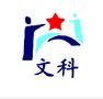 2015高考复习宝典app