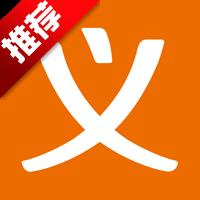 义乌购V3.6.0 安卓版