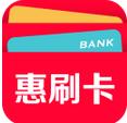 惠刷卡(信用卡优惠)app3.8.0 安卓版