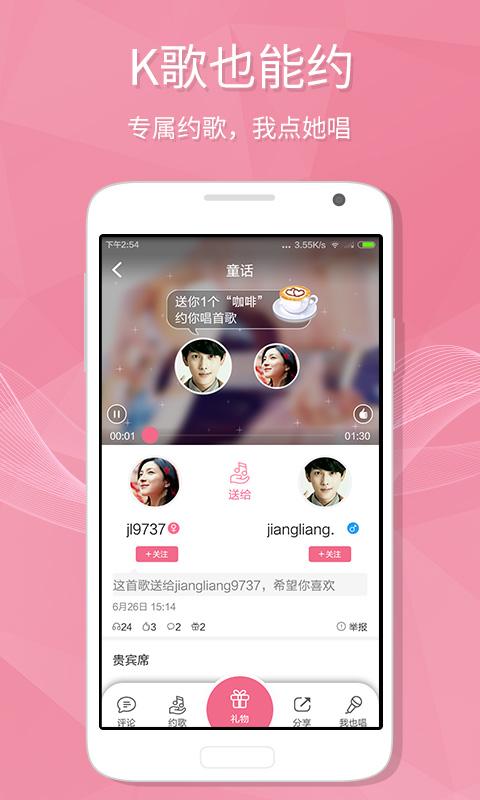 酷狗音乐app免费 V9.2.7 官方安卓版