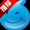 阿里旺旺卖家版2015V7.20.39T 官方正式版