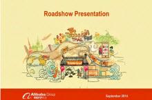 2014年阿里巴巴上市路PPT模板