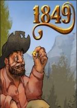1849 pc版