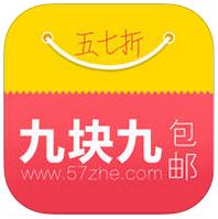 五七折返利网-在线购物平台v2.0 安卓版