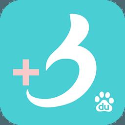 拇指医生app3.6.8 官方安卓版