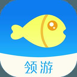领游app3.5.1 官网安卓版