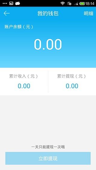 领游app 3.5.1 官网安卓版