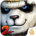 太极熊猫2无限钻石修改版1.3.3 安卓版