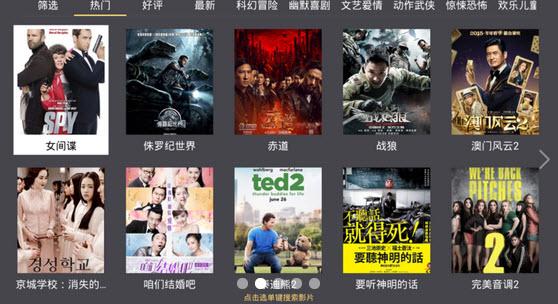 千寻影视TV版v1.9.3 电视版截图0
