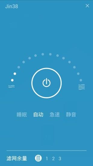 霍尼韦尔空气净化器app v2.0.4 官方安卓版
