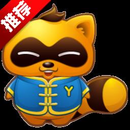 小牛yy多开器v1.0.0免费版