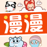 漫漫appV5.2.13  官方安卓版