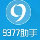 9377苹果助手ios