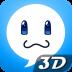 捏偶(3D图像制作)app