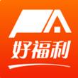 好福利(健康保险)appV5.0.0 安卓官方版