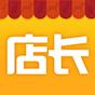 八公店长app