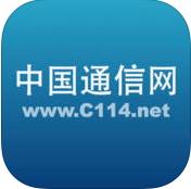 C114通信网ios
