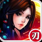 狂斩之刃修改版1.2 免费版