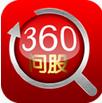 360问股(股票咨询)app