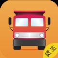 56快车货主端app