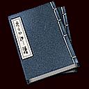 轻轻写书软件