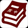高中知识点大全(文理全科)V5.2 安卓版