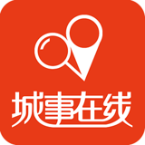 城事在线appv3.2.1 安卓版