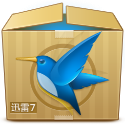迅雷极速版本地VIP6版V1.0.31.338 优化精简版