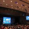 2015年第十三届Esri中国用户大会志愿者报名表模板