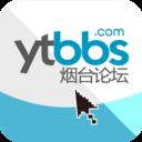 烟台论坛appV1.0.1 官方安卓版