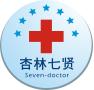 杏林七贤个人健康体检软件