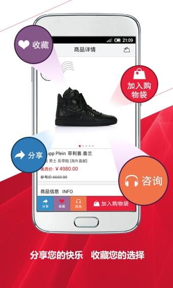 美西时尚-品牌购物平台 7.1.4安卓版