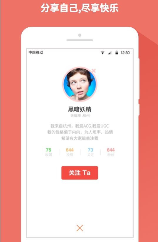 光大证券金阳光智胜版v5.0.36 官方最新版