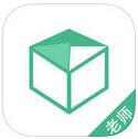 作业盒子教师端4.2.11 安卓版