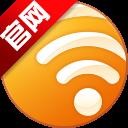 猎豹免费wifi校园神器V5.1.17060210 官方最新版