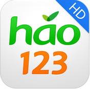 hao123(网址导航)