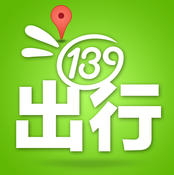 139出行app