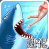 饥饿鲨鱼进化安卓版