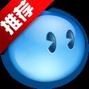 阿里旺旺买家版2020V9.12.10C 官方正式版