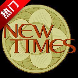 新时代通达信单独委托版v6.50 官方最新版
