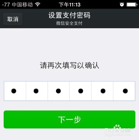 滴滴出行app
