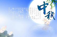 清爽蓝色中秋节主题PPT模板